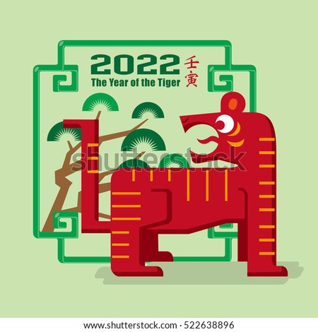 2022 Stock Images Royalty Free Images Amp Vectors