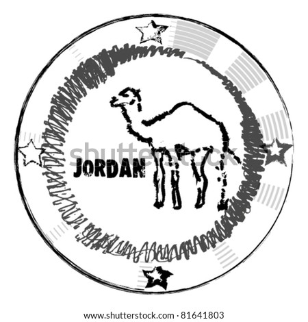 graphic image that simulates a rubber stamp, Jordan. - stock vector