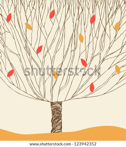 Graphic silhouette of the blossom  tree. Hand drawn elements for design, cards, illustrations, crafts, arts - stock vector