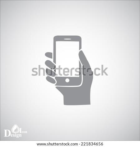 Gray web icon - stock vector