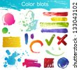 Great set of color blots - stock