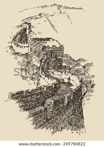 Great Wall of China, vintage engraved vector illustration, hand drawn - stock vector