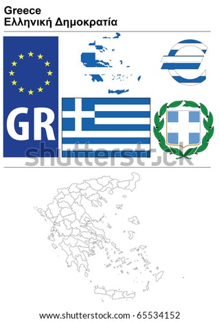 Greece collection including flag, plate, map (administrative division), symbol, currency unit & coat of arms - stock vector