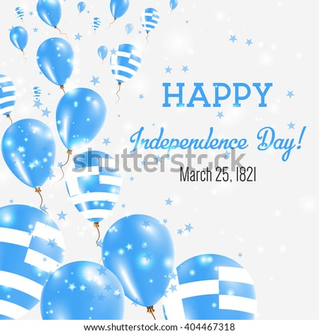 Greece independence day greeting card flying stock vector 2018 greece independence day greeting card flying balloons in greek national colors happy independence day m4hsunfo Choice Image