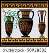greek amphoras and jug. vector illustration - stock vector