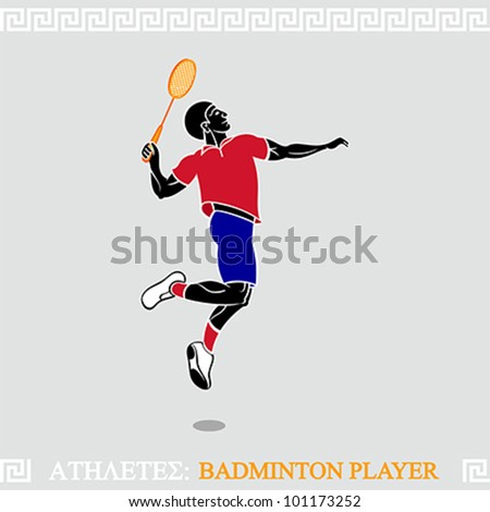 Greek art stylized badminton player jump