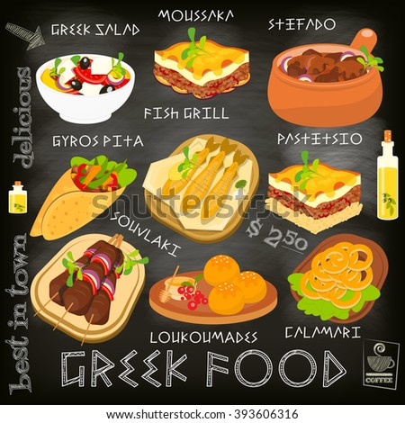 Greek Food Menu Card with Traditional Meal on Chalkboard Background. Greek Cuisine. Food Collection.  Vector Illustration. - stock vector
