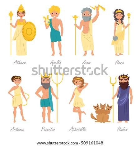 greek gods artemis poseidon aphrodite hades stock vector royalty rh shutterstock com