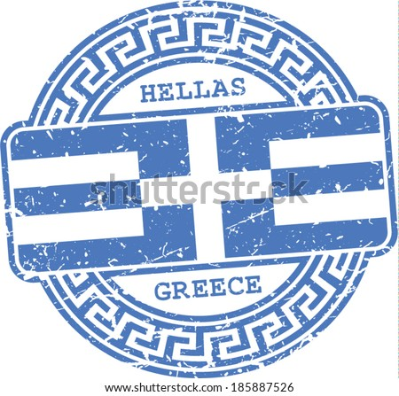 Greek grunge stamp