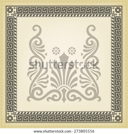 Greek traditional meander border. Vector illustrations. - stock vector