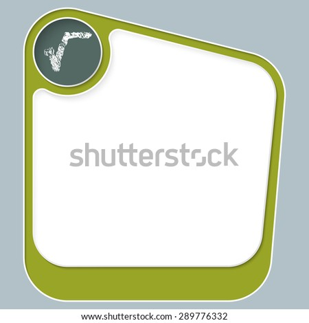 Green box for your text with white frame and radix - stock vector