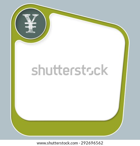 Green box for your text with white frame and yen symbol - stock vector