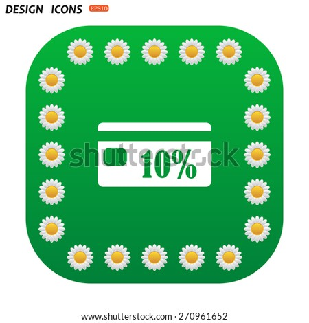 Green button with white daisies for mobile applications. Discount label. icon. vector design - stock vector
