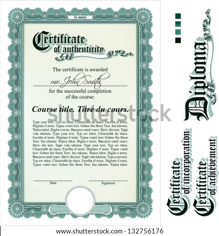 Green Certificate Template. Vertical. Additional Design Elements.