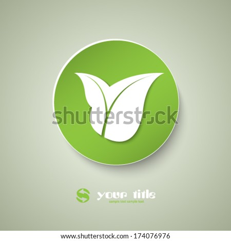 green eco icon with leaves  - stock vector