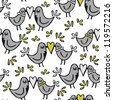 green gray lovely abstract seamless pattern with kissing birds on white background - stock photo