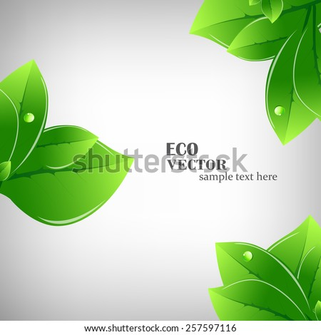 Green leaves illustration, colorful digital composition