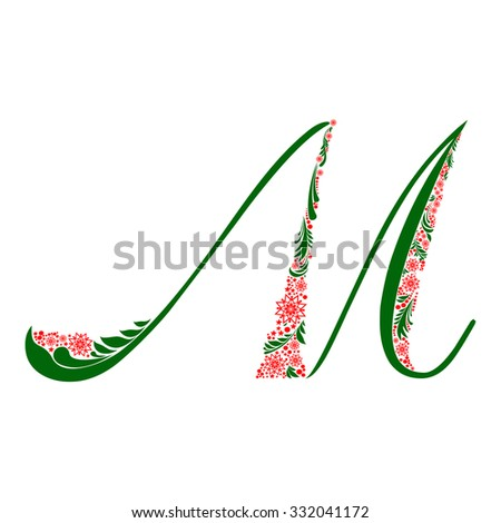 Green letter M isolated on white. Romantic letter of beautiful snowflake. Snowflake pattern letter. Vector Illustration