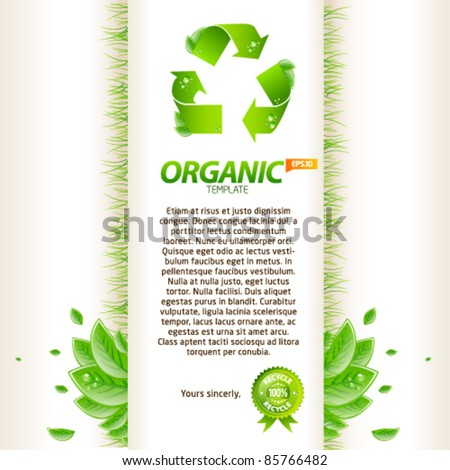 Green origami template with recycle sign and leafs - stock vector