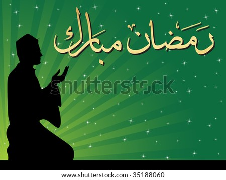 green rays, shiny star background with man praying - stock vector
