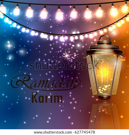 Greeting card design decorated lamps holy stock vector 627745478 greeting card design decorated with lamps for holy month of muslim community ramadan mubarak celebration m4hsunfo Choice Image