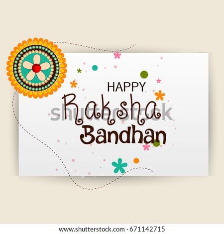 Greeting card design raksha bandhan text stock vector royalty free greeting card design with raksha bandhan text m4hsunfo
