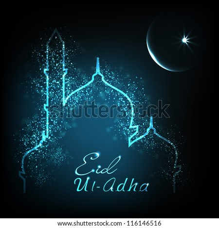 Greeting card for Eid Ul Adha festival. EPS 10. - stock vector