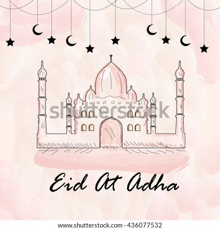 Fairyland Fantasy Castle Vector Cartoon Image Stock Vector ...