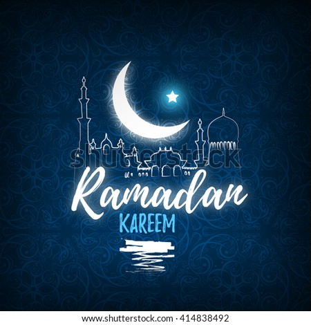 blessing of ramadan Taraweeh prayers in ramadan is a blessing and one should not argue with this valuable point ending words about taraweeh prayer taraweeh prayer is one of the most significant gifts of ramadan for muslim community.