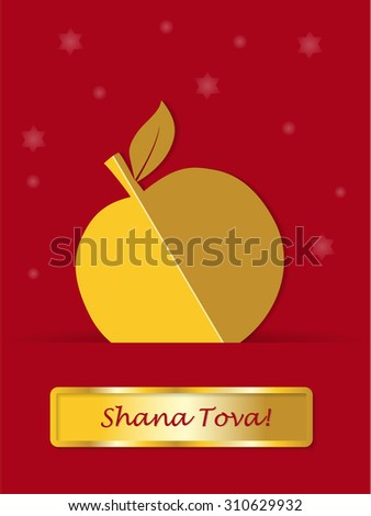 Greeting card for Jewish New Year, Rosh Hashanah. Gold apple with banner on red background, shanah tovah