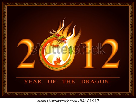 greeting card for New Year 2012 with Chinese dragon on flaming fireball - stock vector