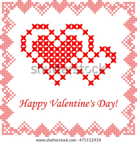 greeting card happy valentines day for sweetheart frame with hearts embroidery - Happy Valentines Day Sweetheart