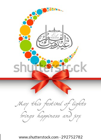Greeting card of Eid Al Fitr Mubarak with intricate Arabic calligraphy and moon for the celebration of Muslim community festival. - stock vector
