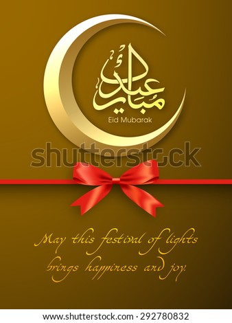 Greeting card of Eid Mubarak with intricate Arabic calligraphy and moon for the celebration of Muslim community festival. - stock vector