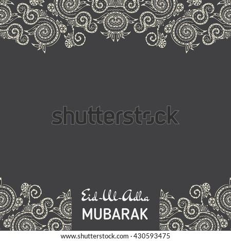 Popular Hajj Eid Al-Fitr Decorations - stock-vector-greeting-card-template-for-muslim-community-festival-eid-al-fitr-mubarak-with-zentangle-ornament-430593475  Best Photo Reference_706425 .jpg