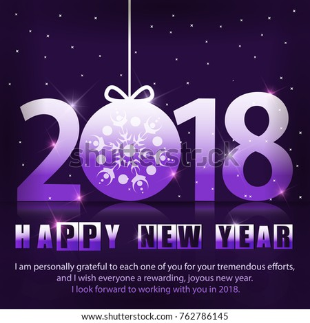 Greeting card new year 2018 beautiful stock vector royalty free greeting card with a new year 2018 beautiful numbers with snowflake inside of ball m4hsunfo