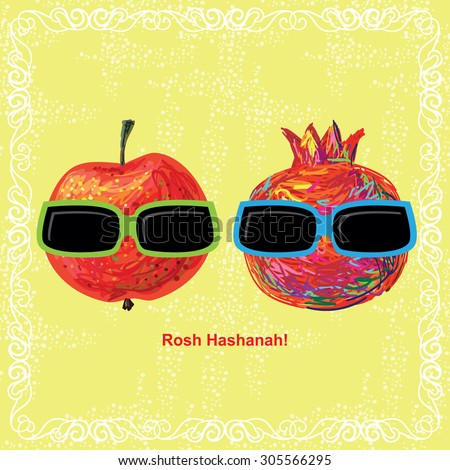 Greeting card apple pomegranate jewish new stock photo photo greeting card with apple and pomegranate for jewish new year rosh hashanah vector illustration m4hsunfo