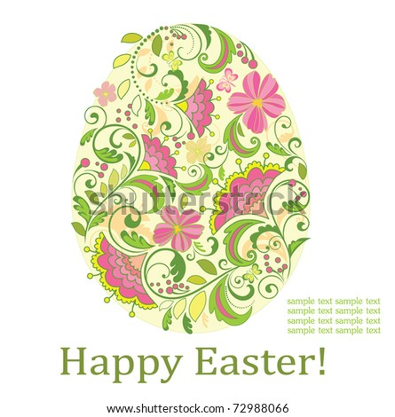 Greeting card with decorative easter egg - stock vector