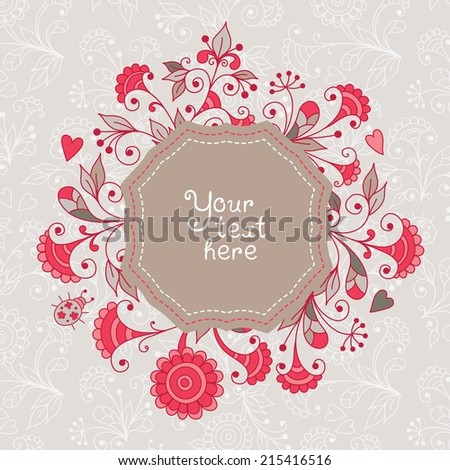 Greeting card with decorative floral elements - stock vector