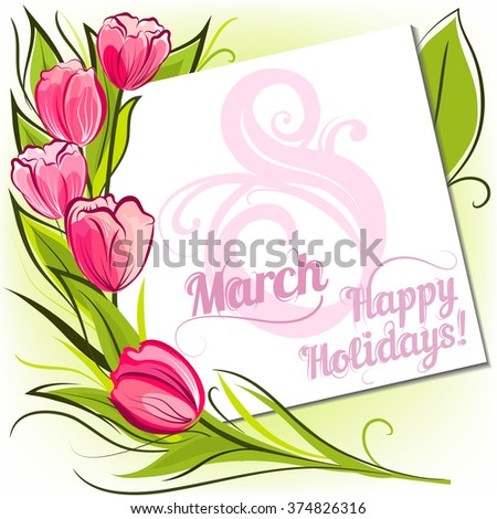 Greeting card with decorative tulips for 8 March  - stock vector