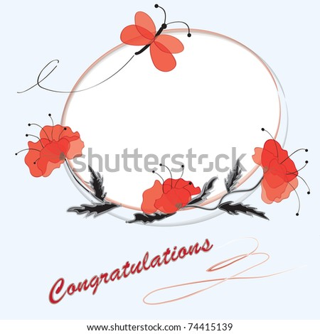 Greeting card with poppies and butterfly