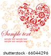Greeting card with red heart - stock vector