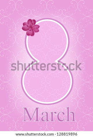 greeting card  with spring lilac, may be used as a Women's Day backdrop - stock vector