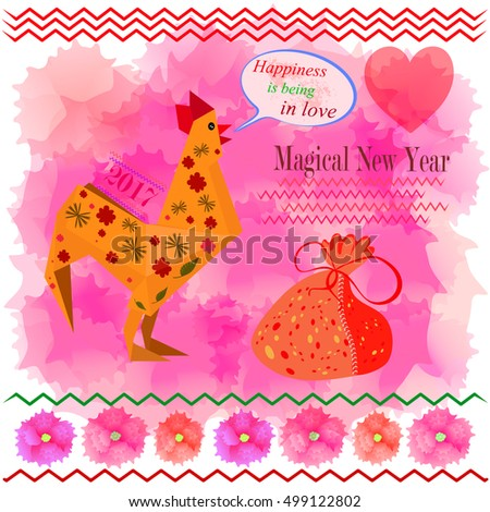 Greeting card with symbol of New Year. The red Rooster wants luck in love