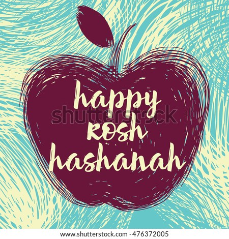 Greeting card wiyh symbol rosh hashanah stock vector 476372005 greeting card wiyh symbol of rosh hashanah apple jewish new year celebration design m4hsunfo