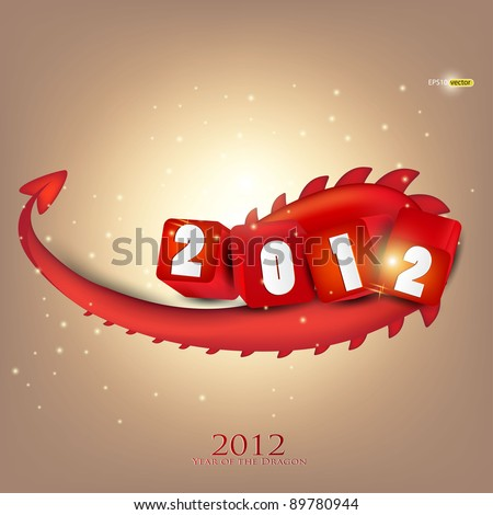 Greeting card. 2012 year of Dragon.