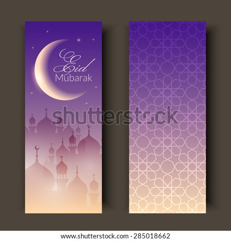 Greeting cards or banners with night landscape with mosques and moon. Background is decorated with arabic pattern. For holy month of muslim community Ramadan Kareem celebration - stock vector