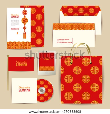 Greeting invitation card letter flag disk stock vector 270663608 greeting or invitation card letter flag disk with packaging phone tablet stopboris Choice Image