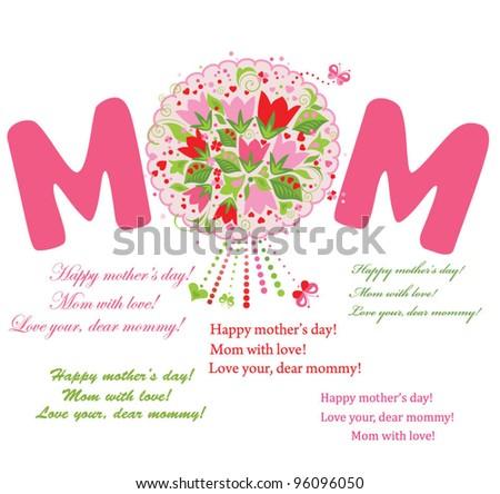 Поздравления для мамы на английском