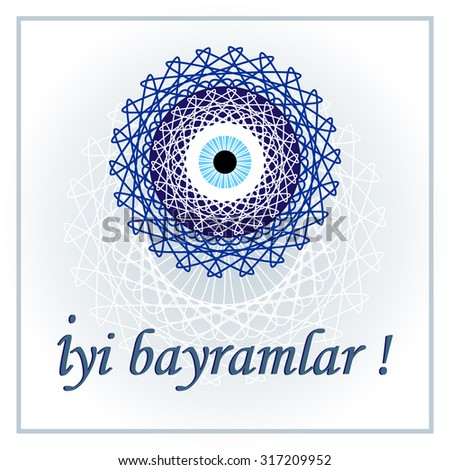 Greetings for bayran holiday with ornamental turkish eye charm in the middle and isolated gradient background with blue frame - stock vector